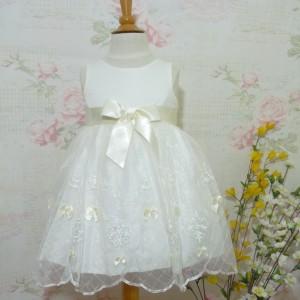 Laura  Taufkleid Blumenmädchen Kleid
